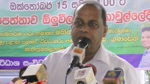 SLFP will not withdraw from govt - Amaraweera