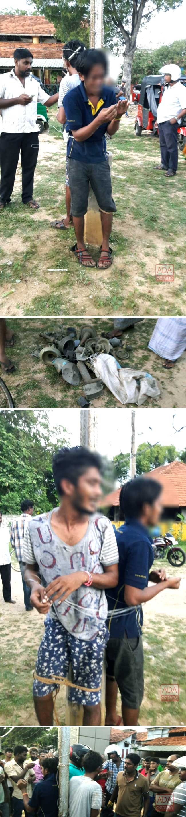 Temple thieves tied to a pole and beaten up