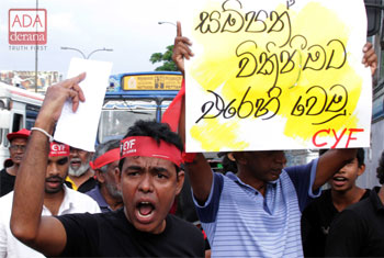 CYF protest...