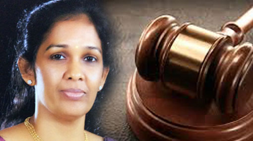 Vijayakala's case to be taken up on December 07