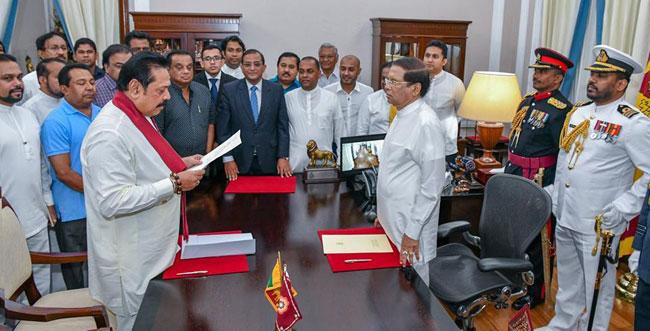 Image result for Rajapaksa Sirisena prime minister