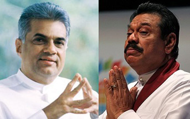 Gazettes published removing Ranil and appointing Mahinda as PM