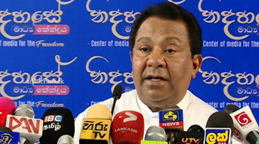 Invited everyone except Ranil - SB
