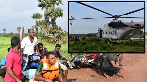 SLAF helicopter rescues 6 people trapped after dam breaks