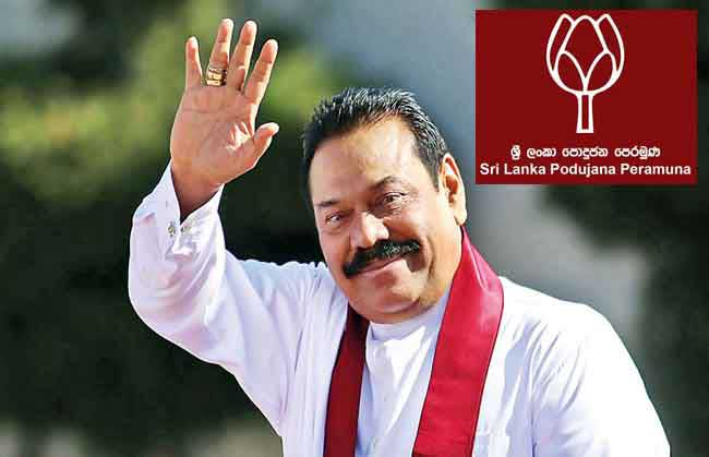 Mahinda joins SLPP