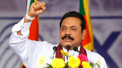 We will contest under an alliance - PM