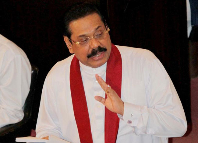 Mahinda Rajapaksa's full speech in Parliament