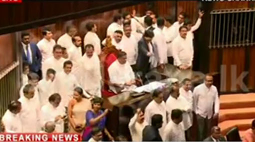 Govt MPs stage protest inside Parliament