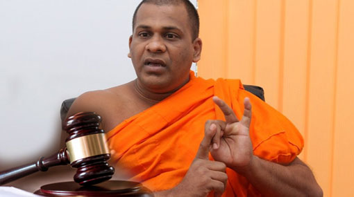 AG withdraws appeal against acquittal of Gananasara Thero