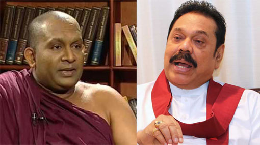 Dambara Amila Thero files petition against Mahinda's premiership