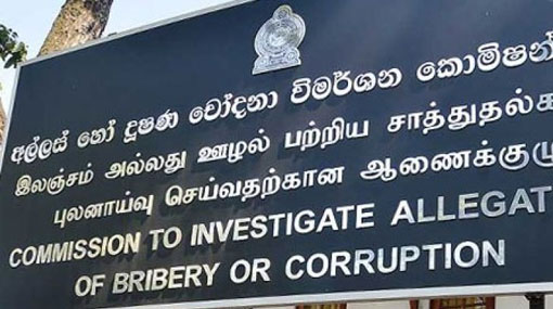 Bribery Commission receives nearly 3,000 complaints this year