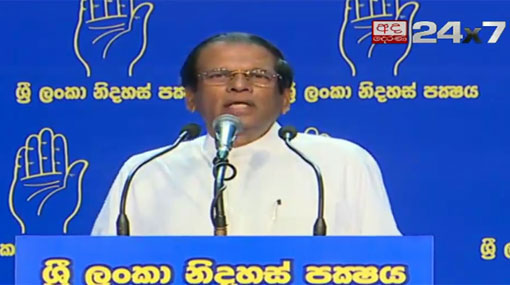President vows to resolve political crisis within a week