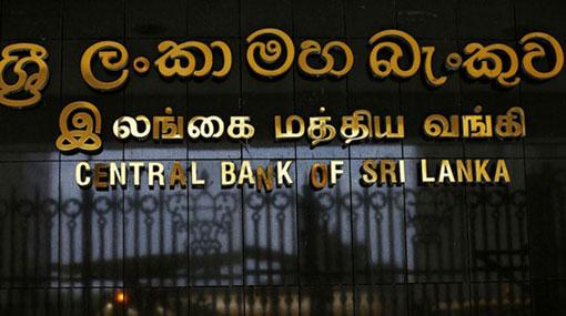 Rating agencies' downgrading Sri Lanka 'unwarranted' - CBSL