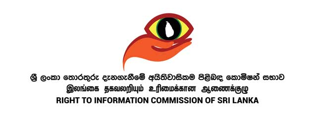 RTIC orders release of Ranil's asset declaration