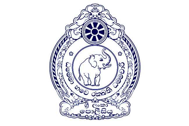 SSP Jayasundara made director of TID