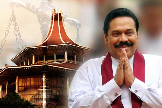 Quo Warranto petition against Mahinda postponed to January