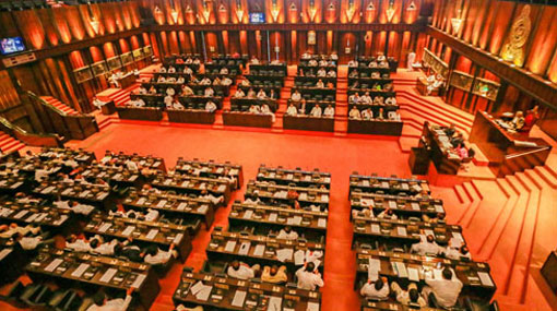 Parliament convenes without UPFA MPs