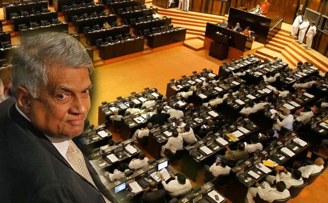 Ranil wins vote of confidence in Parliament