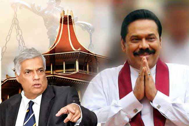 Ranil's party request five-judge panel for Mahinda's appeal
