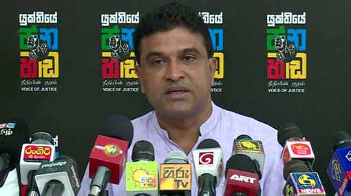 UNP calls for UPFA to withdraw from govt.