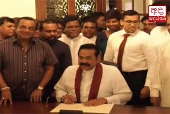Mahinda resigns...