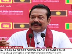 Special statement by Mahinda Rajapaksa (English)
