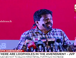 We will defeat any attempt to form a national govt - Anura Kumara (English)