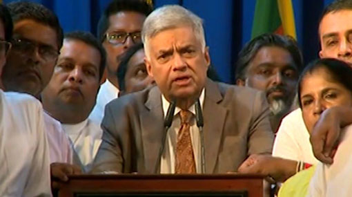 Prime Minister Ranil Wickremesinghe's special statement