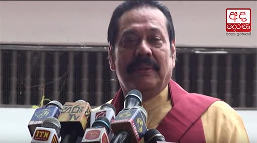 Resigning from premiership is not a big deal – Mahinda