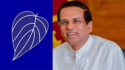 Special discussion between President & UPFA?