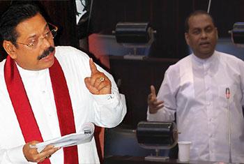 Mahinda Rajapaksa recognised as Opposition Leader