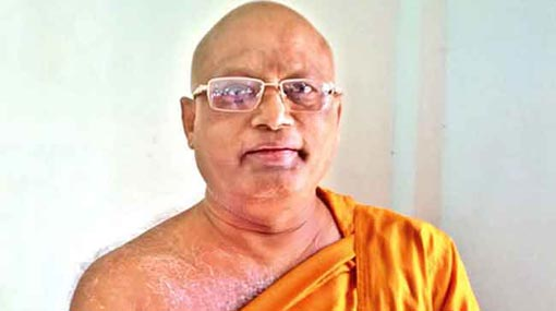 Country doesn't need a new Constitution – Asgiri Chapter Anunayake Thero