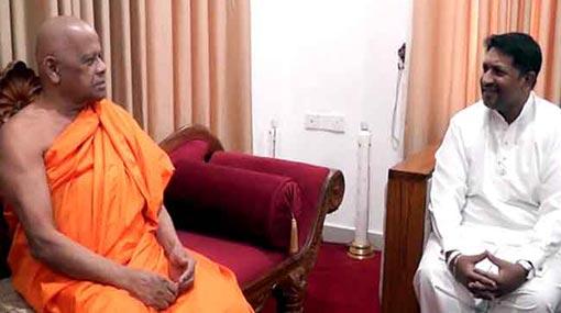 New Constitution is not necessary - Asgiri Chapter Mahanayake Thero