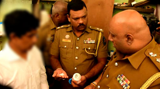 Fake Ayurvedic doctor nabbed with narcotic pills