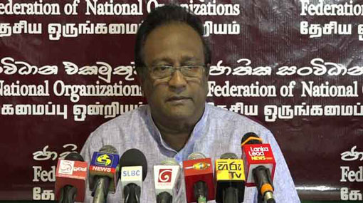 Politicians demanding federal state in North have no right to live in South - Weerasekara