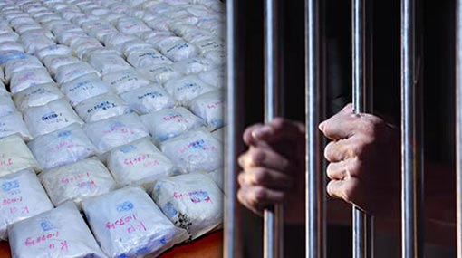 Four more suspects remanded over Beruwala heroin haul
