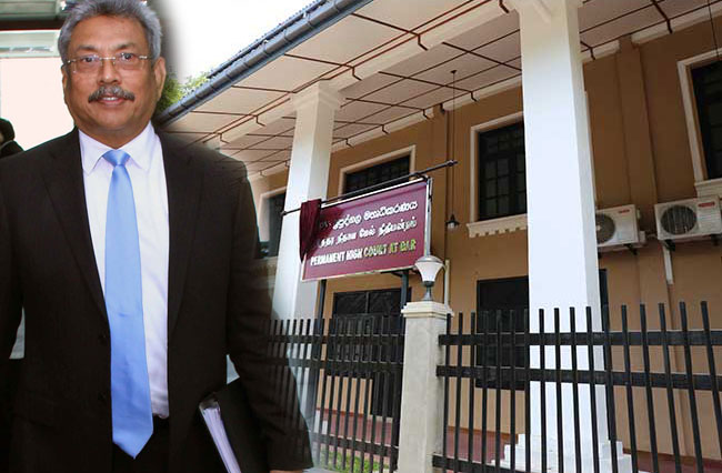Gota's case: Special HC to announce decision on jurisdiction