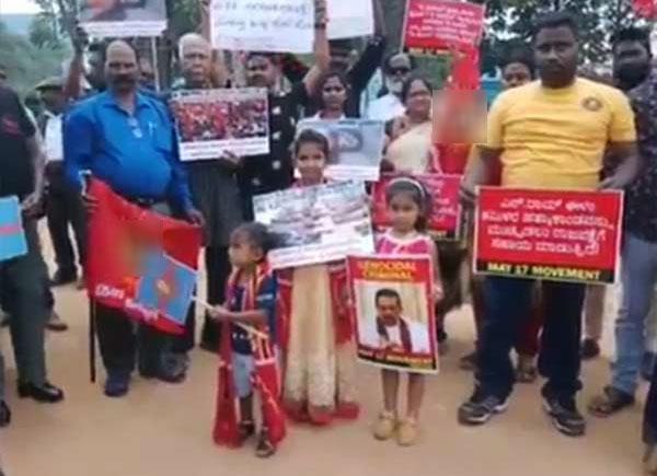 Protest against Rajapaksa's India visit