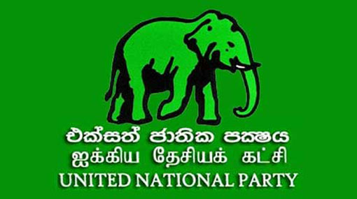 New UNP electoral organizers appointed