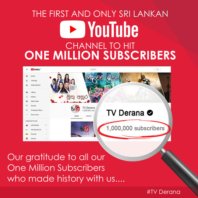Derana becomes Sri Lanka's first YouTube channel to hit 1 million subscribers