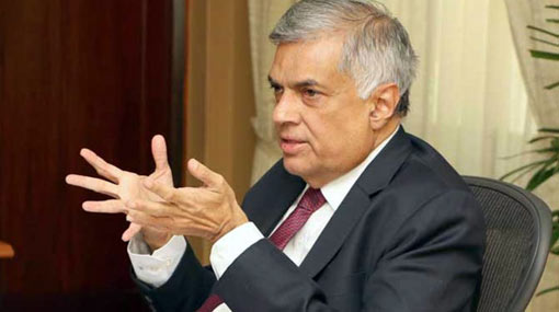 Exports will be prioritized in coming years - Ranil