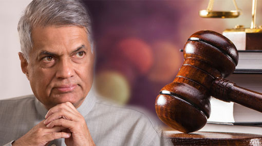 Petition against Ranil's MP seat postponed to Feb 26