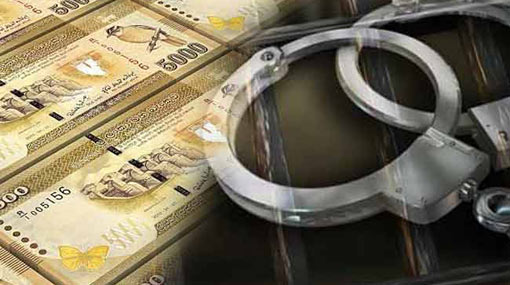 Man arrested with counterfeit notes worth Rs 400,000