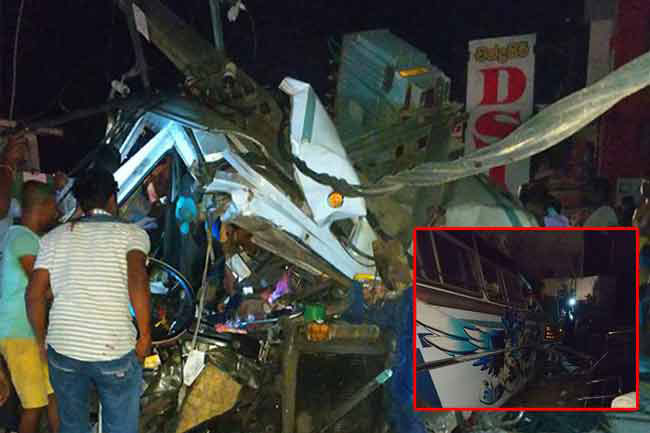 Bus hits transformer; four dead, many injured