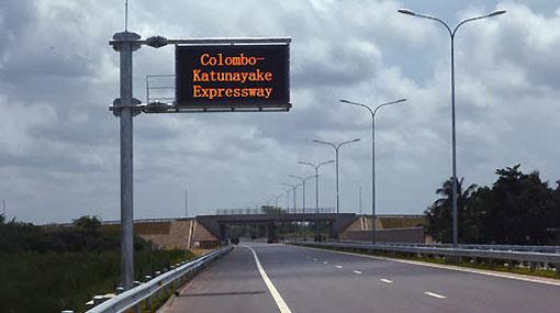 Traffic on Katunayake expressway limited to one lane