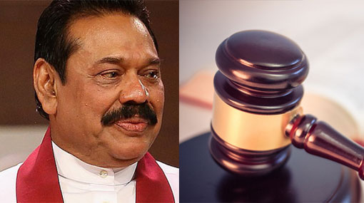 Petition challenging Mahinda's premiership postponed to March 12