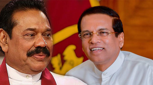 Sirisena and Rajapaksa to hold special meeting