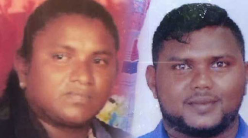 CID identifies where Rathgama businessmen were murdered and burned