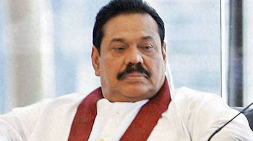 Mahinda arrives at Special Prez Commission