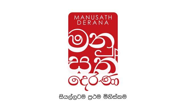 Manusath Derana wins silver at JASTECA Awards 2018